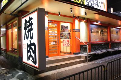韓丼 京都八幡店外観
