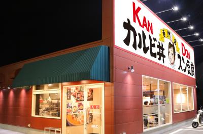 韓丼 枚方店外観