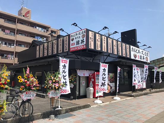 韓丼 春日井店内観